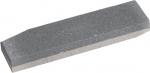 Брусок абразивный, 150 мм, СИБРТЕХ, 76415